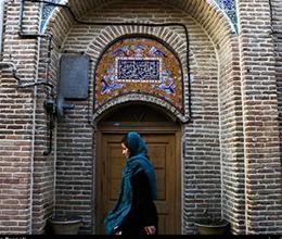 تهران دارالفنون