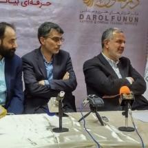 افتتاحیه جشنواره جایزه عکس تهران